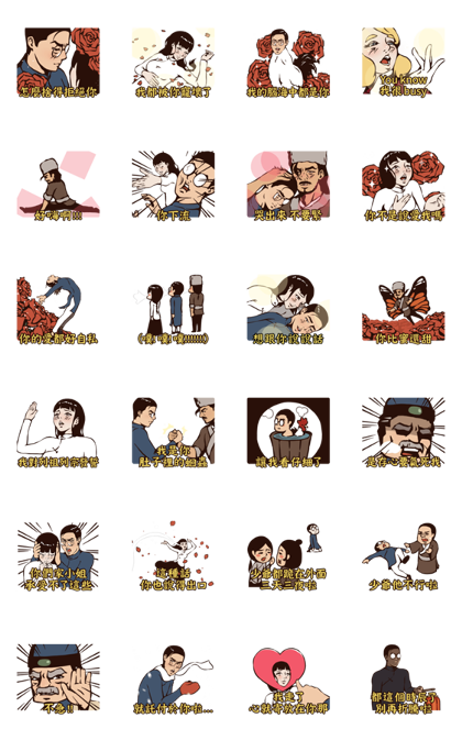 Soap Opera: The Flame of Love 10 Line Sticker GIF & PNG Pack: Animated & Transparent No Background | WhatsApp Sticker