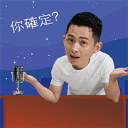 Stand Up, Brian! Stickers Sticker for LINE & WhatsApp | ZIP: GIF & PNG
