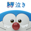 Stand by Me Doraemon Sticker for LINE & WhatsApp | ZIP: GIF & PNG