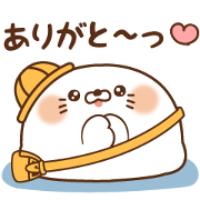Stinging Tongue Seal: Fibs 2019 Sticker for LINE & WhatsApp | ZIP: GIF & PNG