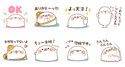Stinging Tongue Seal: Fibs 2019 Line Sticker GIF & PNG Pack: Animated & Transparent No Background | WhatsApp Sticker
