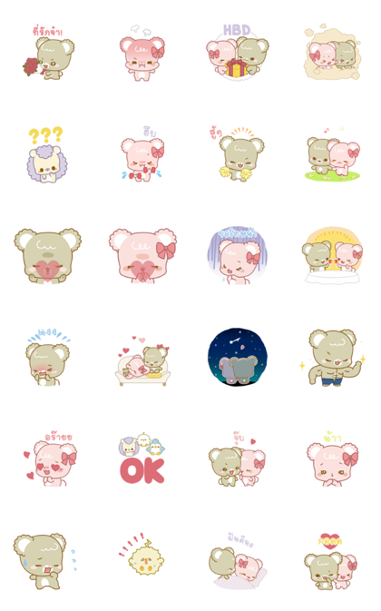 Sugar Cubs: Mocha & Latte (With Sound) Line Sticker GIF & PNG Pack: Animated & Transparent No Background | WhatsApp Sticker