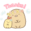 Sumikko Gurashi Everyday Stickers Sticker for LINE & WhatsApp | ZIP: GIF & PNG