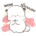 Super Soft Simao & Bamao 2 Sticker for LINE & WhatsApp | ZIP: GIF & PNG