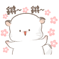 Super Soft Simao & Bamao 3 Sticker for LINE & WhatsApp | ZIP: GIF & PNG