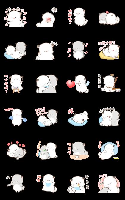 Super Soft Simao & Bamao 3 Line Sticker GIF & PNG Pack: Animated & Transparent No Background   WhatsApp Sticker