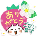 Sweet Healing Reachin' Out Sticker for LINE & WhatsApp | ZIP: GIF & PNG