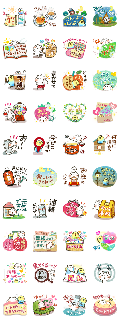 Sweet Healing Reachin' Out Line Sticker GIF & PNG Pack: Animated & Transparent No Background | WhatsApp Sticker
