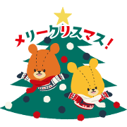 TINY☆TWIN☆BEARS Winter Stickers Sticker for LINE & WhatsApp | ZIP: GIF & PNG