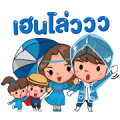 The Knight Family Sticker for LINE & WhatsApp | ZIP: GIF & PNG