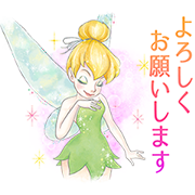 Tinker Bell March Exclusive Sticker for LINE & WhatsApp   ZIP: GIF & PNG