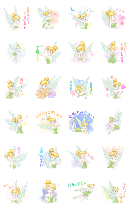 Tinker Bell March Exclusive Line Sticker GIF & PNG Pack: Animated & Transparent No Background | WhatsApp Sticker