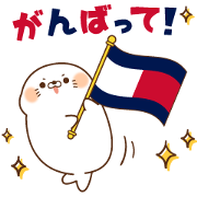 Tommy Hilfiger Stickers 2 Sticker for LINE & WhatsApp | ZIP: GIF & PNG