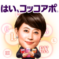Tomochika × Coccoapo Characters Sticker for LINE & WhatsApp | ZIP: GIF & PNG