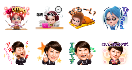 Tomochika × Coccoapo Characters Line Sticker GIF & PNG Pack: Animated & Transparent No Background | WhatsApp Sticker