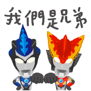 ULTRAMAN LIFE STICKER Sticker for LINE & WhatsApp | ZIP: GIF & PNG