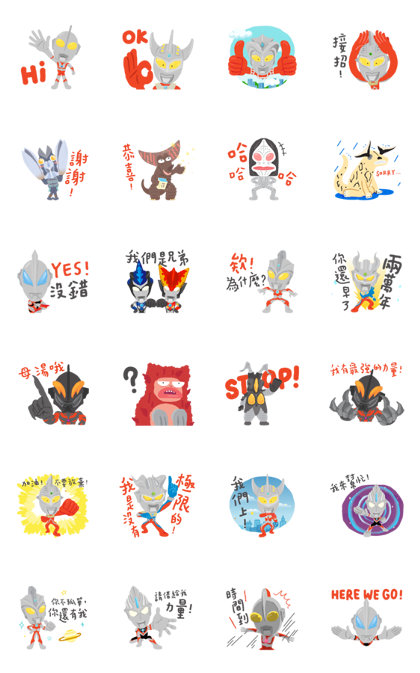 ULTRAMAN LIFE STICKER Line Sticker GIF & PNG Pack: Animated & Transparent No Background | WhatsApp Sticker