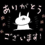 USAGI TEIKOKU × MUSEE PLATINUM Sticker for LINE & WhatsApp | ZIP: GIF & PNG