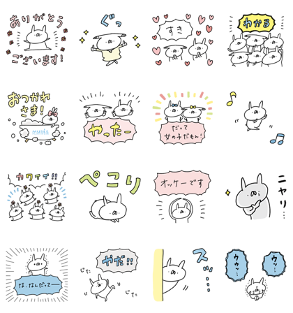 USAGI TEIKOKU × MUSEE PLATINUM Line Sticker GIF & PNG Pack: Animated & Transparent No Background | WhatsApp Sticker
