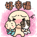 Wan Wan's Dramatic Life! Sticker for LINE & WhatsApp | ZIP: GIF & PNG