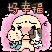 Wan Wan's Dramatic Life! Sticker for LINE & WhatsApp | ZIP: GIF & PNG