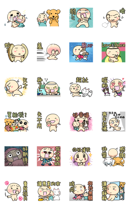 Wan Wan's Dramatic Life! Line Sticker GIF & PNG Pack: Animated & Transparent No Background | WhatsApp Sticker