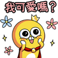 WangCon: The King of Corn 2 Sticker for LINE & WhatsApp | ZIP: GIF & PNG
