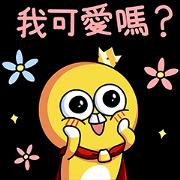 WangCon: The King of Corn 2 Sticker for LINE & WhatsApp | ZIP: GIF & PNG