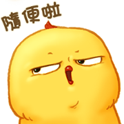 Warbie I Sticker for LINE & WhatsApp | ZIP: GIF & PNG