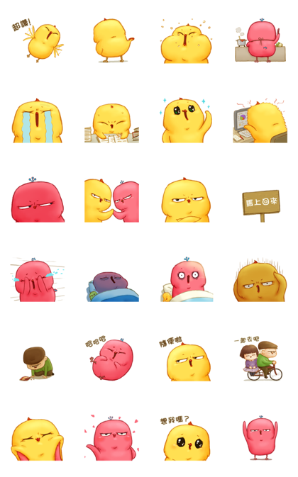 Warbie I Line Sticker GIF & PNG Pack: Animated & Transparent No Background | WhatsApp Sticker