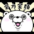 YOSISTAMP × TikTok