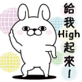 YOSISTAMP-Rabbit 100% (Fully Confident) Sticker for LINE & WhatsApp | ZIP: GIF & PNG