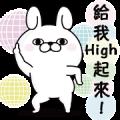 YOSISTAMP – Rabbit 100% (Fully Confident)
