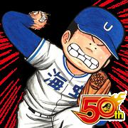 Yamashita Taro Kun J50th Sticker for LINE & WhatsApp | ZIP: GIF & PNG