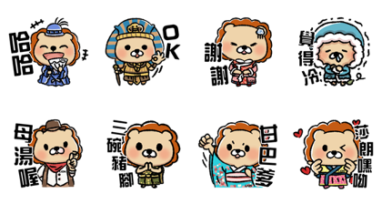 Your journey with Lion Travel Line Sticker GIF & PNG Pack: Animated & Transparent No Background | WhatsApp Sticker