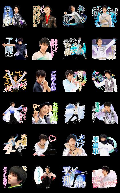 Yuzuru Hanyu 3.11SMILE sticker Line Sticker GIF & PNG Pack: Animated & Transparent No Background | WhatsApp Sticker