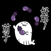 azarashisan's Animated Stickers 2 Sticker for LINE & WhatsApp | ZIP: GIF & PNG