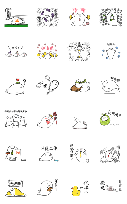 azarashisan's Animated Stickers 2 Line Sticker GIF & PNG Pack: Animated & Transparent No Background | WhatsApp Sticker