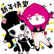momoco × Lei Lei: Cuteness by Contrast Sticker for LINE & WhatsApp | ZIP: GIF & PNG