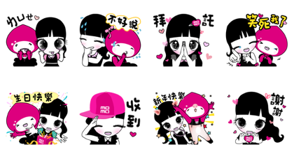 momoco × Lei Lei: Cuteness by Contrast Line Sticker GIF & PNG Pack: Animated & Transparent No Background | WhatsApp Sticker