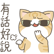 Ari the Cat's here-surrender, Human! Sticker for LINE & WhatsApp | ZIP: GIF & PNG