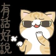Ari the Cat's here-surrender, Human! Sticker for LINE & WhatsApp | ZIP: GIF & PNG