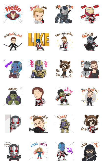 Avengers: Endgame x Jumbooka Line Sticker GIF & PNG Pack: Animated & Transparent No Background | WhatsApp Sticker