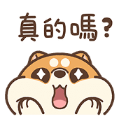 Awa's Life: Animated Awa 2 Sticker for LINE & WhatsApp | ZIP: GIF & PNG