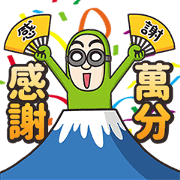 BG MEN Funny Stickers Sticker for LINE & WhatsApp | ZIP: GIF & PNG