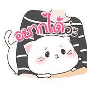 Baby Cat Animated by Auongrom Sticker for LINE & WhatsApp | ZIP: GIF & PNG