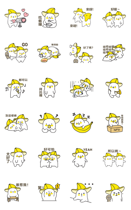 Bana & Nana 4 Line Sticker GIF & PNG Pack: Animated & Transparent No Background | WhatsApp Sticker
