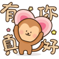 Be a Polite Person Music Stickers Sticker for LINE & WhatsApp | ZIP: GIF & PNG