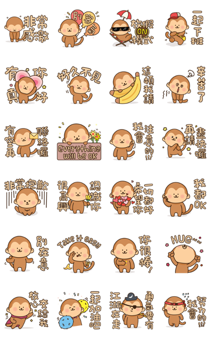 Be a Polite Person Music Stickers Line Sticker GIF & PNG Pack: Animated & Transparent No Background   WhatsApp Sticker