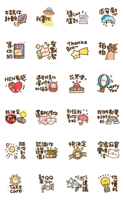 Best Friend Forever Music Stickers Line Sticker GIF & PNG Pack: Animated & Transparent No Background | WhatsApp Sticker